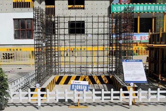 [天津]建设工程质量安全文明施工观摩工地现场照片(近100张清晰图片)