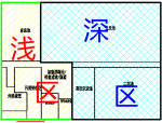 [上海]污水处理厂工程高大模板施工方案(69页)