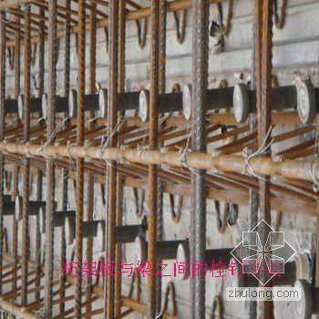 钢筋桁架楼承板施工质量控制