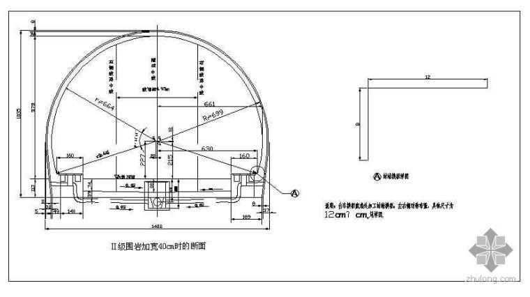 某双线隧道断面图