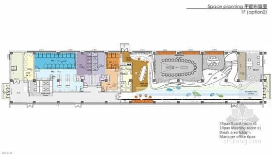 现代风格能源公司办公楼概念设计方案