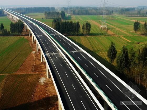 绕城高速施工组织设计(毕业设计)