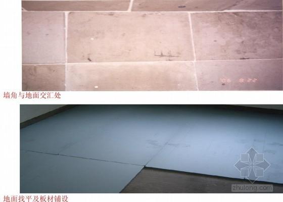 [QC成果]冷库工程聚苯板保温地面施工质量控制
