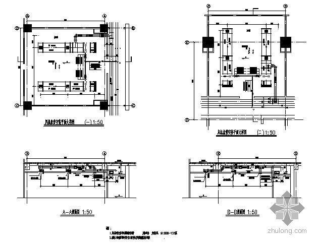 北京某综合试验楼空调安装大样图