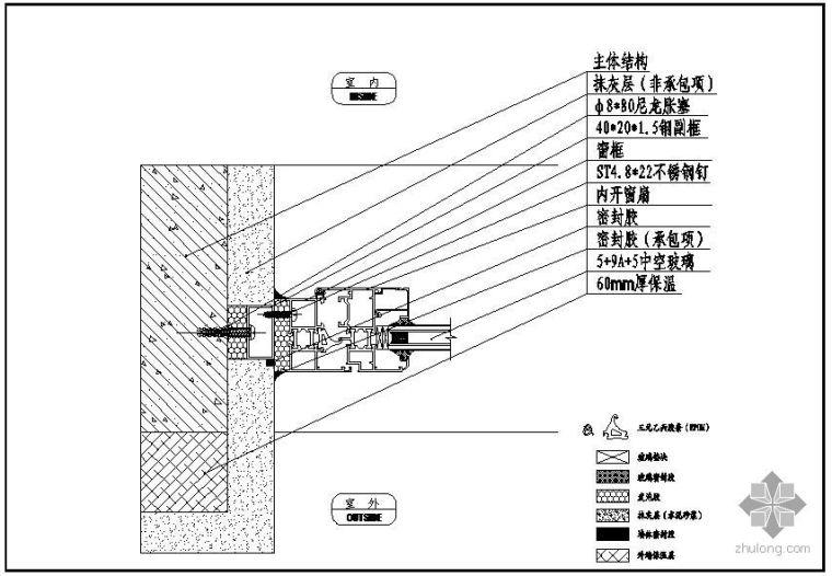 某铝合金门窗副框节点构造详图