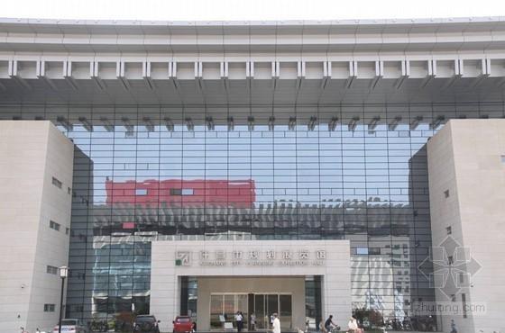 [河南]框架结构文博馆工程质量情况汇报(ppt)