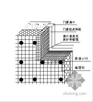 [北京]公寓群外墙外保温施工方案