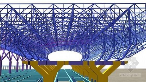[广东]火车站钢结构工程施工组织设计(三维效果流程图及节点详图)