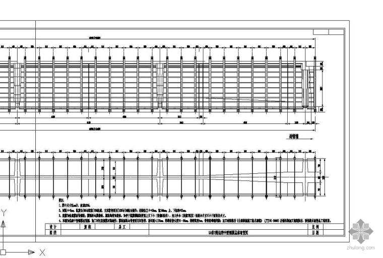 50米T梁钢模板设计图