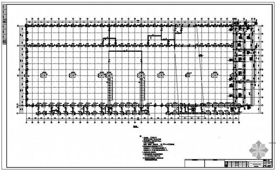 上海某带办公楼厂房结构设计图