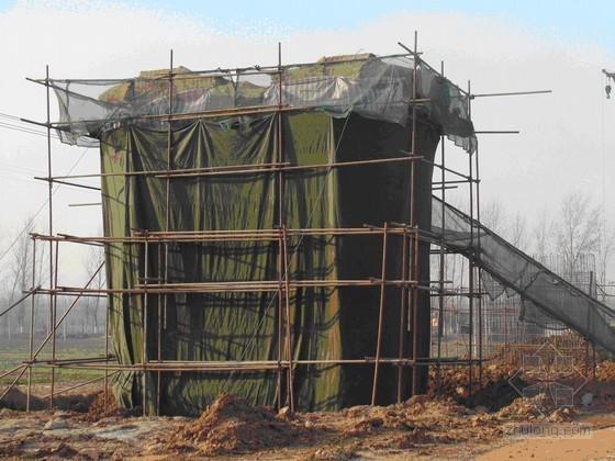 混凝土工程冬季施工蓄热法养护保温措施