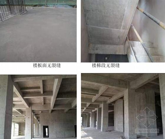 [云南]保障性住房项目工程质量标准化手册(近90页 附图较多)