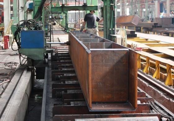 钢结构构件加工制作施工技术汇报(钢结构号料)