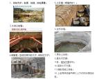 基坑支护形式及技术应用