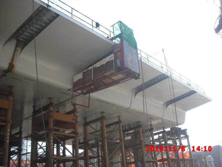 高速公路工程海河特大桥主桥钢箱梁施工组织设计(200余页)