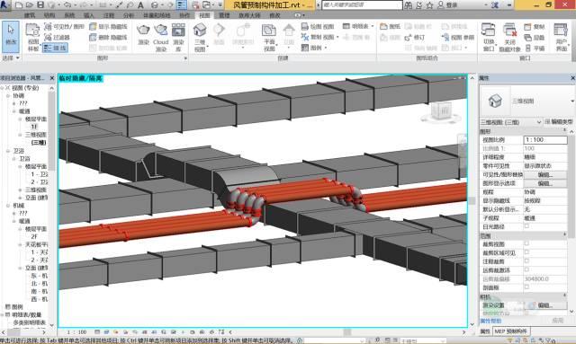 看BIM技术如何应用于风管水管预制安装?_6