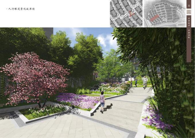 [上海]美域东方美学别墅区景观设计_7