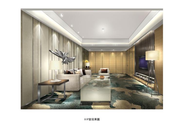 [广东]梁志天-深圳乐城一期B区售楼中心项目丨完工报告