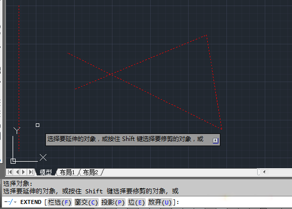 shift键在CAD中的妙用,值得学习!_12