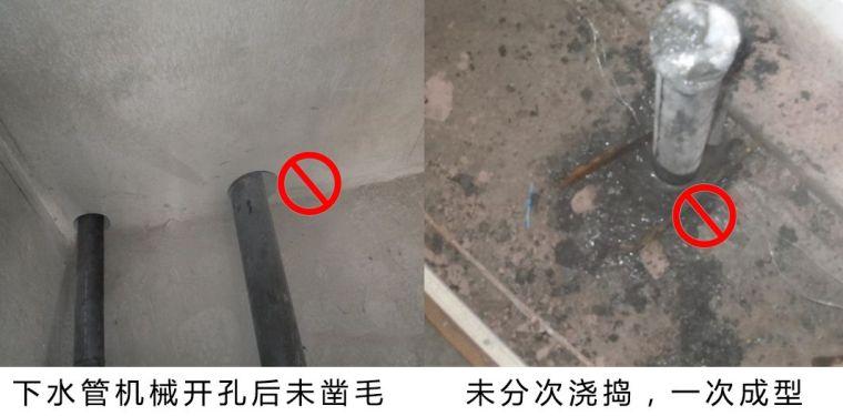 最怕遇到漏水问题,防水工程技术交底到底怎么做?
