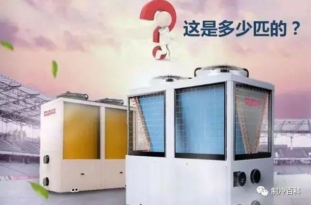 空气能热泵匹数怎么计算?