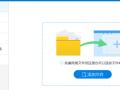 DWG建筑图纸如何转换DXF文件?