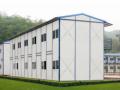 北京市建设工程施工现场安全生产标准化管理图集