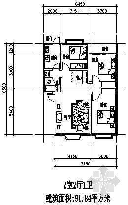 兩室兩廳一廚一衛91.84平方米