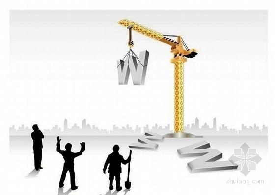 建筑机电工程施工验收资料大全(570余页 含土建部分)