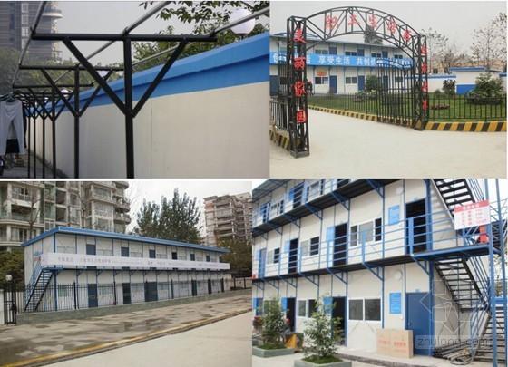 高层住宅工程项目部施工现场管理办法