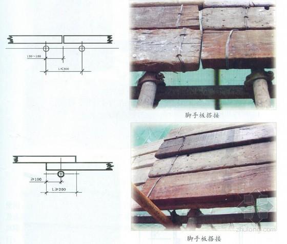 建筑工程脚手架搭设标准图解及操作常识(实用)