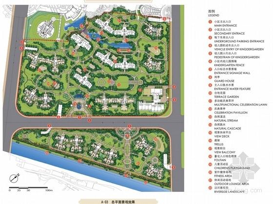 [佛山]著名地产项目二期居住区景观工程控制手册(著名设计公司)