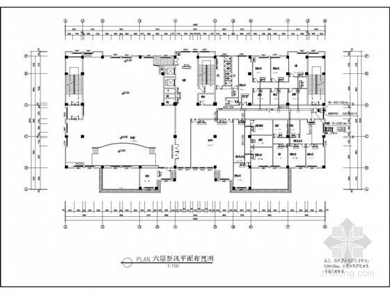 [重庆]多层办公楼集中空调系统设计施工图