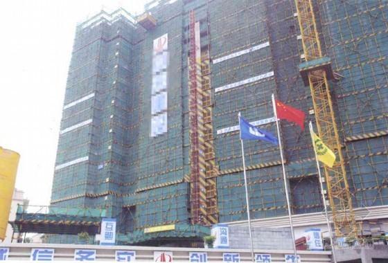 [广东]建筑工程施工安全标准化图集(市示范工地 144页)