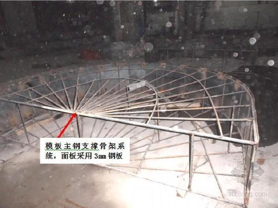 [广东]室内海洋馆观光水中隧道工程专项施工方案50页(定型钢模板)