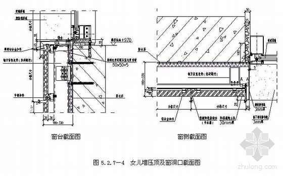 有横梁陶土板幕墙施工工艺