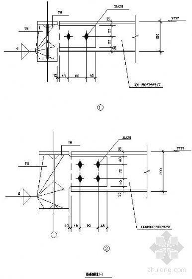 钢结构节点精选之梁与梁的连接