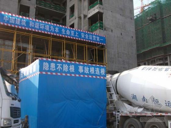 超高层建筑绿色节能施工技术总结