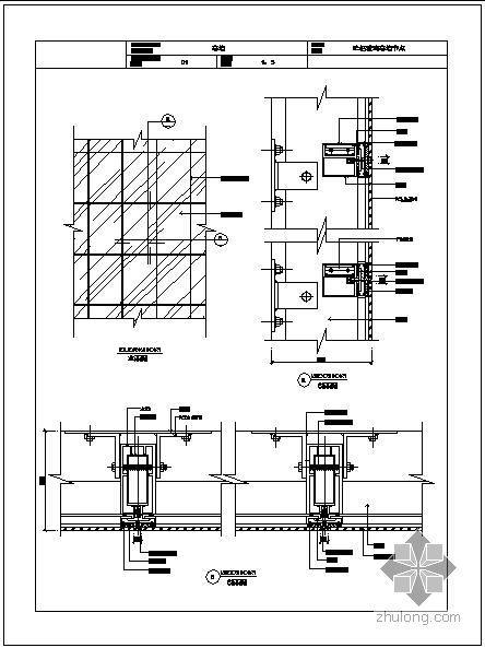 某隐框玻璃幕墙节点构造详图
