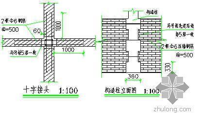 贵阳某高层商住楼施工组织设计(32层 框剪结构 插图丰富)