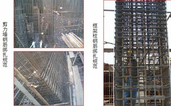 [QC成果]控制框架剪力墙结构竖向钢筋定位偏差