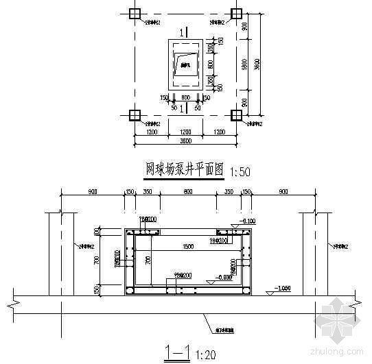 网球场泵井结构图