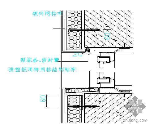 外墙(挤塑聚苯乙烯板)外保温施工技术