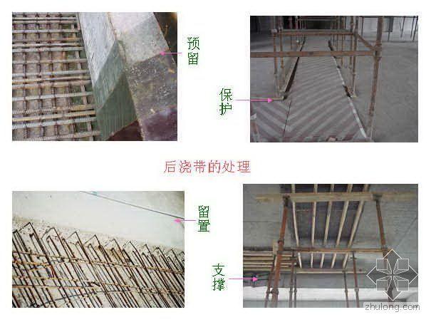 四川某体育馆施工组织设计(框架 网架)