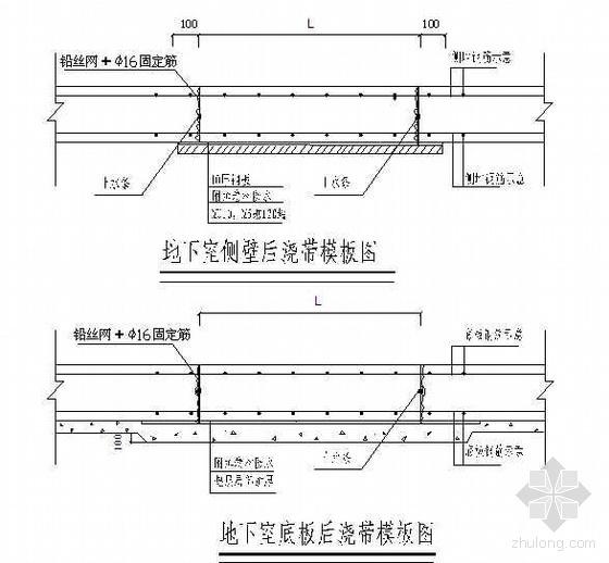 四川某高层商住楼工程施工组织设计(28层塔楼 附详图)