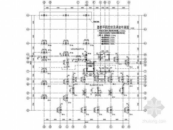 [安徽]11层框架剪力墙结构住宅楼结构施工图