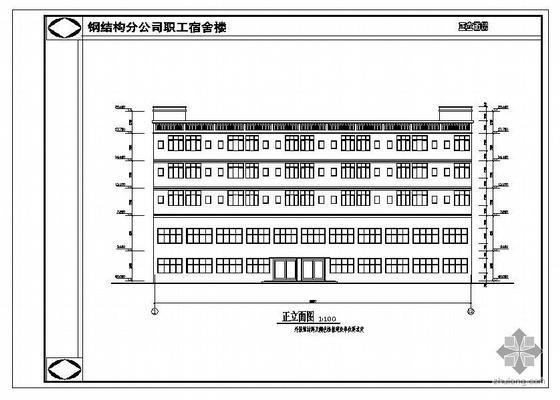 重庆某钢结构分公司职工宿舍楼全套图纸