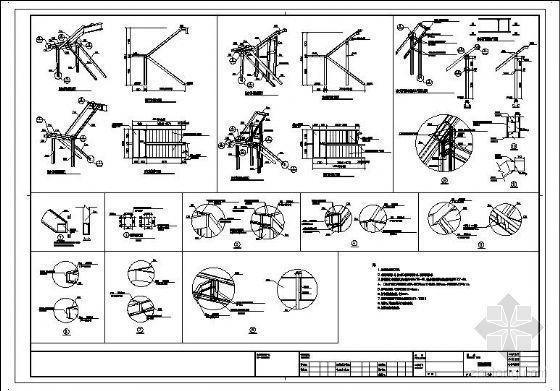 某钢结构楼梯结构图