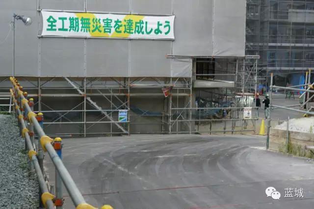 日本严谨到极致的建筑工地,这样做很容易没朋友的知道吗?