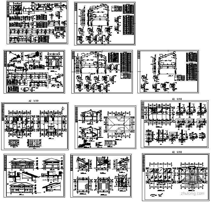 某二层砖混办公楼建筑结构图
